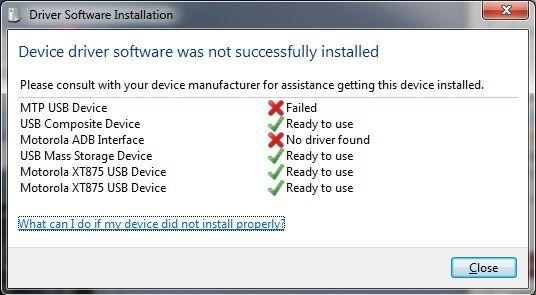 драйвер mtp для windows 7 скачать