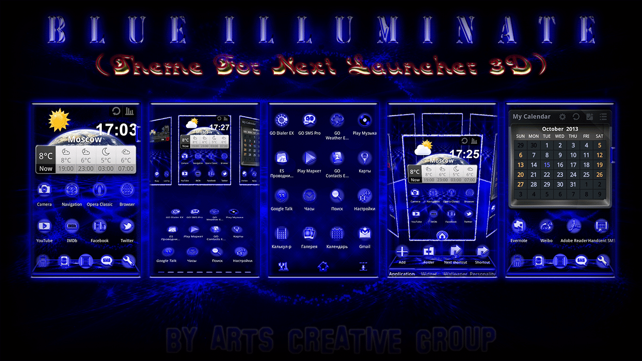Themes in google play - Google Play Ibart 720p Png