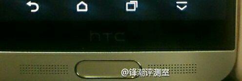proto-htc-one-m9-plus-03_1.jpg